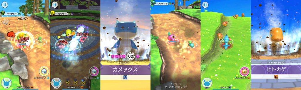 Pokemon Rumble SP 05 15 19 002