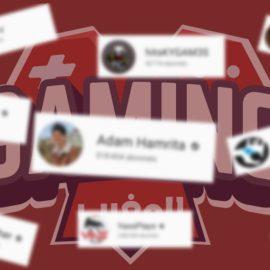 Les youtubeurs et gameurs marocains a suivre !