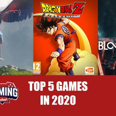 Les 5 jeux les plus attendus du premier trimestre 2020 !