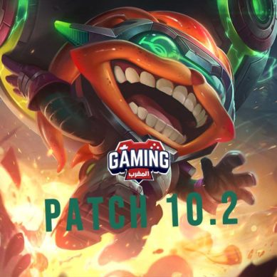 League of legends: Patch Note 10.2