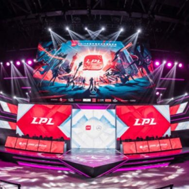 League of Legends: LPL suspend des matchs a cause du coronavirus