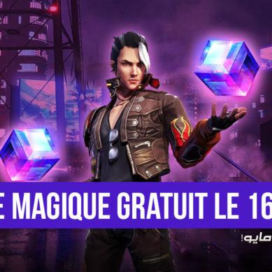 Free fire : Cube magique gratuit le 16 mai