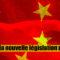 Gaming : la nouvelle législation chinoise !
