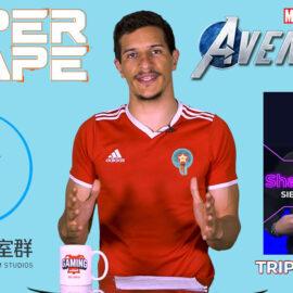 [Lgaming News]: Hyper Scape الباطل رويال الجديد – Marvel Avengers كمالا خان شخصية مسلمة في لعبة …