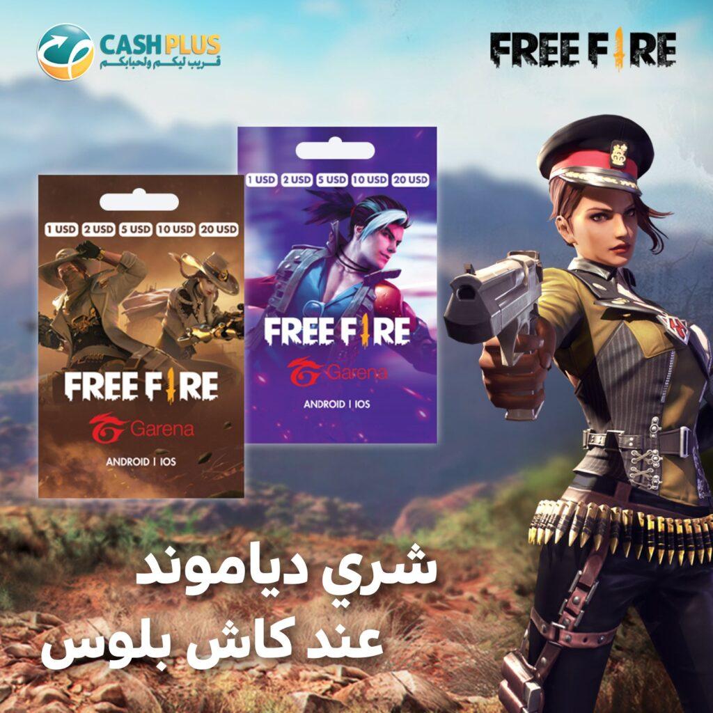 Cashplus Carte free fire
