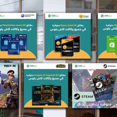 Cashplus se lance dans le marché Gaming avec des cartes