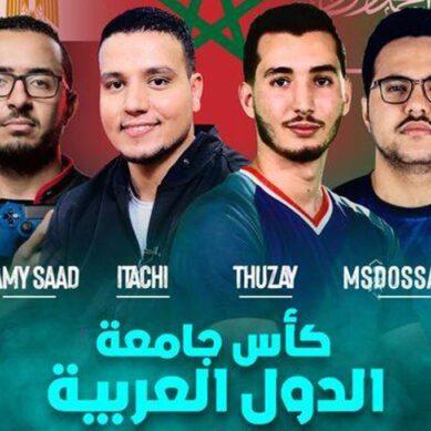 Fifa 21 : Ayoub et Ilyass ont honoré l'esport marocain avec leur bonne performance lors des matchs de la Coupe Arabe