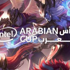 IAC 2 : tout ce que nous savons sur l'Intel ARABIAN Cup !
